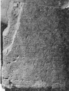 Tablitele de la Sinaia  - Pagina 4 Decret_acornion