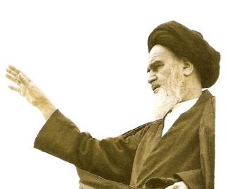 ayatollahul Khomeini