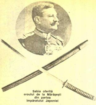 Sabiile generalului Eremia Grigorescu