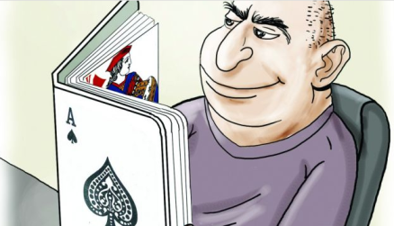 cititorul