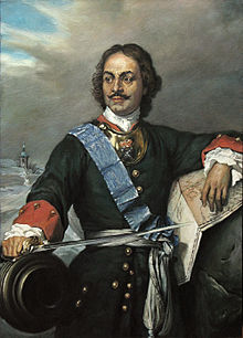 Petru cel Mare, tarul Rusiei