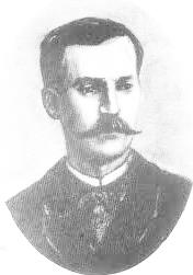 Vasile Cristoforeanu
