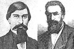 Alecu Russo si Costache Negri