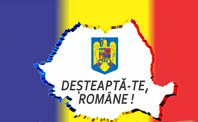 imnul national - Desteapta-te romane