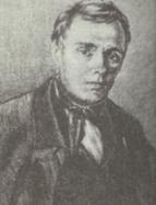 Dostoievski - tanar - in 1840