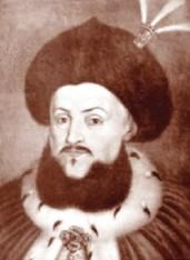 Nicolae Mavrocordat, primul domnitor fanariot