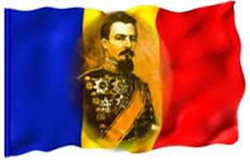 unirea principatelor 24 ianuarie 1859