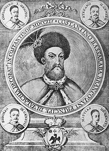 Constantin Brancoveanu si cei patru fii