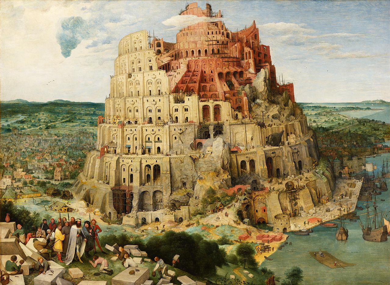 Minunile lumii străvechi: Turnul Babel