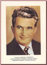 1984-nicolae-ceausescu-la-66-de-ani-un-portret-color-superfinisat-de-mainile-graficienilor