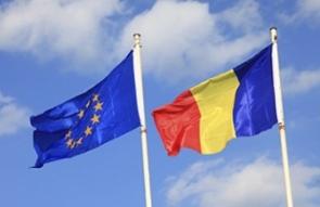 10 ani de la aderarea României la Uniunea Europeană! »