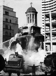 cutremur-1977