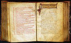 Codex_Petropolitanus