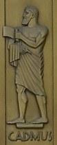 Mitul grecesc despre alfabet »
